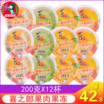 Hi lang jelly fruit jelly 200 grams X12 cup cup assorted taste multi-flavored Office children snacks
