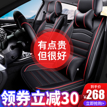 Car cushion surrounded by leather seat cover four seasons universal 2018 new special seat cushion 19 seat cover summer all-inclusive