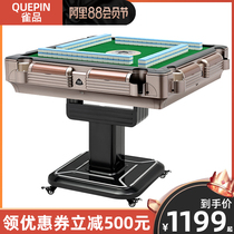 Mahjong mahjong machine automatic household electric folding mahjong table table dual-use four-port machine Ma rollercoaster mute