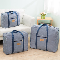 Extra large oxford cloth moving bag baggage baggage box storage baggage quilt cotton finishing bag
