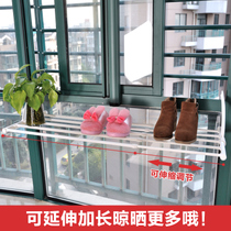 Home window outside balcony guardrail retractable hanging shoe rack small drying rack radiator folding hanging shoe shelf