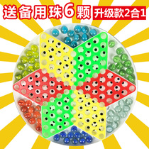 Chong Chi large glass ball ball checkers adult childrens puzzle pinball chess board pinball checkers