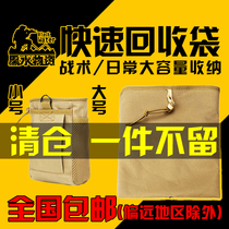 Outdoor Tactical Equipment Molle Small recycling bag large collection bag CS Clutter Bag WG storage bag Camouflage Accessory bag