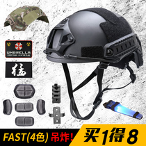 Red Sea action Fire Phoenix FAST MH seal tactical helmet Army fans CS field riding commando helmet
