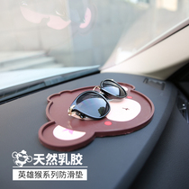 Kalinunu car anti-skid car with the control dashboard pad pad cute cartoon car ornaments car interior