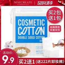 Buy 2 Get 1 cotton makeup remover cotton female makeup remover with face Cotton disposable special makeup remover towel Watsons