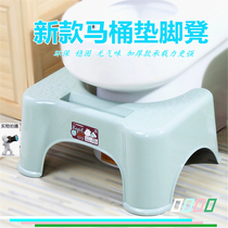 Toilet mat foot stool adult children toilet stool non-slip squat stool stool foot stool plastic toilet squat stool