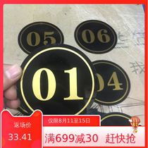 Large round digital number plate cabinet stickers hand restaurant table table number plate internet cafe number plate stickers