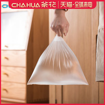 Camellia fresh bag household thickening large economic loaded fruit and vegetable combination thick food food sealed bag
