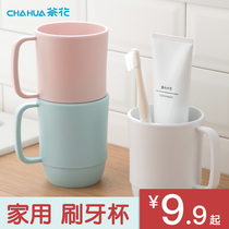 Camellia simple wash mouth cup home brushing Cup tooth bucket creative cute tooth Cup a couple toothbrush Cup