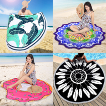 Beach towel fringed swimming sunscreen shawl round beach mat beach holiday wrap skirt bikini shawl beach blanket
