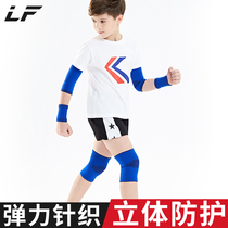 Childrens knee brace elbow sports suit football basketball equipment summer wrist anti-drop thin section children with a full set