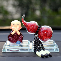 High-end creative car interior decoration ornaments cute little monk Paul peace perfume seat car car Crystal gourd