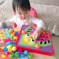 Children 1-2-3 years old baby mushroom nail combination puzzle toys birthday gift puzzle toys puzzle