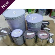 Paint coating metal packaging barrels empty cans empty barrels packaging asphalt barrels color barrels white iron barrels lead barrels tinplate