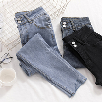 Jeans female autumn new Korean version of the high waist tight was thin irregular pants feet light nine feet pencil pants