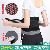 Magnetic cloth belt self-heating exercise fitness sprain waist pain warm men and women weight training waist belt abdomen