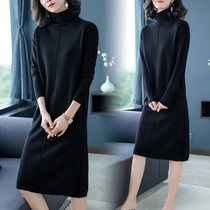 Autumn and winter knitted bottom dress womens thick warm turtleneck sweater skirt knee with coat long skirt