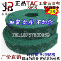 TAC industrial scouring pad thickened brushed stainless steel cleaning decontamination sponge kitchen dish towel roll