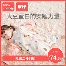 babycare Baby sleeping bag Printemps Et Automne coupe fine baby sub-leg sleeping bag enfants anti-kick était sleeping bag quatre saisons modèles universels
