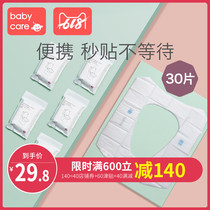 babycare disposable toilet mat maternity travel maternal paste toilet pad paper waterproof portable 30 piece