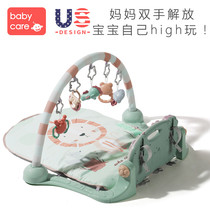 babycare baby fitness rack foot piano 0-3-6-12 months newborn baby educational music toy