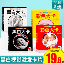 0-3 years old newborn baby Training vision flash card black and white card baby early education visual excitation Chase card