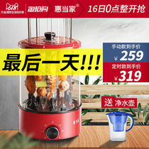 Hui dangjia baking machine home baking machine automatic rotation of small non-smoking barbecue Cup timing electric barbecue stove