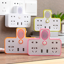 USB socket converter plug home socket panel porous wireless plug-in cable board multi-functional one-turn multi-turn