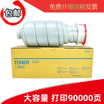 Haoxiang applicable to Koenigsa Manone 951 toner Kometn010 tn011 powder box bizhub1050E.