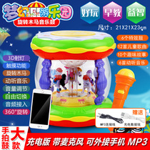 Hand Pat Music Drum rechargeable 0-6-year-old boy baby toy early teach 2336544 months 8 children