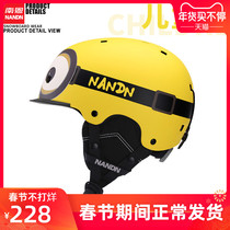 NANDN southern ski helmet childrens lightweight dual-board helmet ski sport gear equipment safety snow helmet