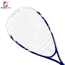 Squash racket carbon one ultra-lightweight carbon fiber composite FANGCAN men and women beginners set to send accessories