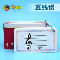 Naughty lang childrens piano version of the staff card beginners easy to learn music instruments music card