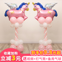 Birthday birthday 100 days Party welcome balloon column wedding wedding decoration decoration opened balloon road lead