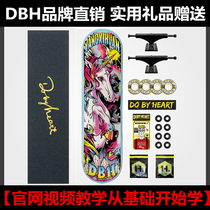 DBH skateboard beginner four-wheel double Alice adult Maple male and Female Teens boiling rise Assembly professional board