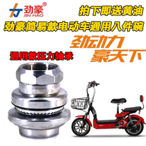 Jinhao electric car accessories electric bicycle special precision eight-piece bowl tricycle pressure bearing steering bearing
