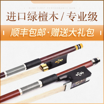 Deinmei violin bow natural ponytail bow imported Brazilian wooden bow violin bow octagonal bit.