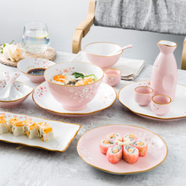 And windy Japanese cherry blossoms home ceramic tableware set good-looking plate eating dishes spoon wine glass pot joe move new wedding.