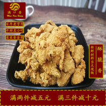 Kaifeng specialty Li Gang home signature crispy fried chicken skin 500 grams of casual snacks instant spiced spicy