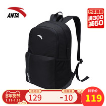 Anta backpack men and women travel sports backpack 2019 new trend fashion large-capacity middle school students school bags