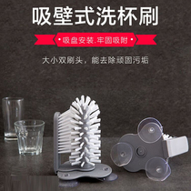 Suction wall wash cup brush long handle Cup brush brush pot Cup brush insulation Cup clean glass home wash cup artifact