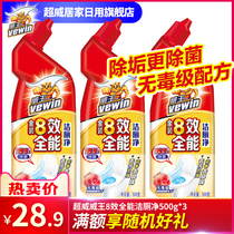 Li Baiwei Wang 8 effect Almighty clean toilet net 500g*3 toilet Toilet Cleaning Cleaning Toilet deodorant cleaner