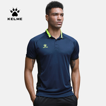 kelme Karl beauty football basketball referee clothing polo shirt male lapel running fitness custom T-shirt summer