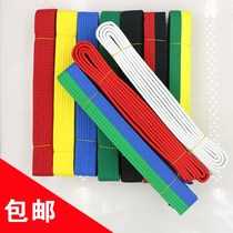 White yellow green red black belt embroidered word road service tape children adult color Test level taekwondo belt