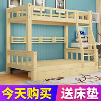 Solid wood adult bed Children bed bed bed bed bed bed bunk bed