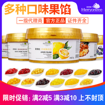 US fruit tree mango fruit filling 3kg strawberry blueberry orange fruit filling baking cake sandwich commercial bottled fruit puree sauce