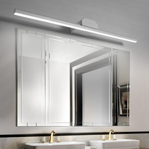 Mirror front light bathroom led punch-free mirror cabinet bathroom vanity light wash station toilet Nordic lamps