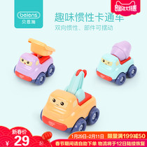 Bernsch childrens toy car boy inertial car engineering vehicle 1-2-3 year old baby fall-resistant toy set