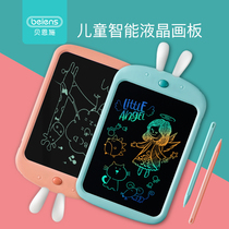 Bain Shi childrens LCD drawing board light electronic toys small blackboard baby graffiti drawing tablet 1-3 years old